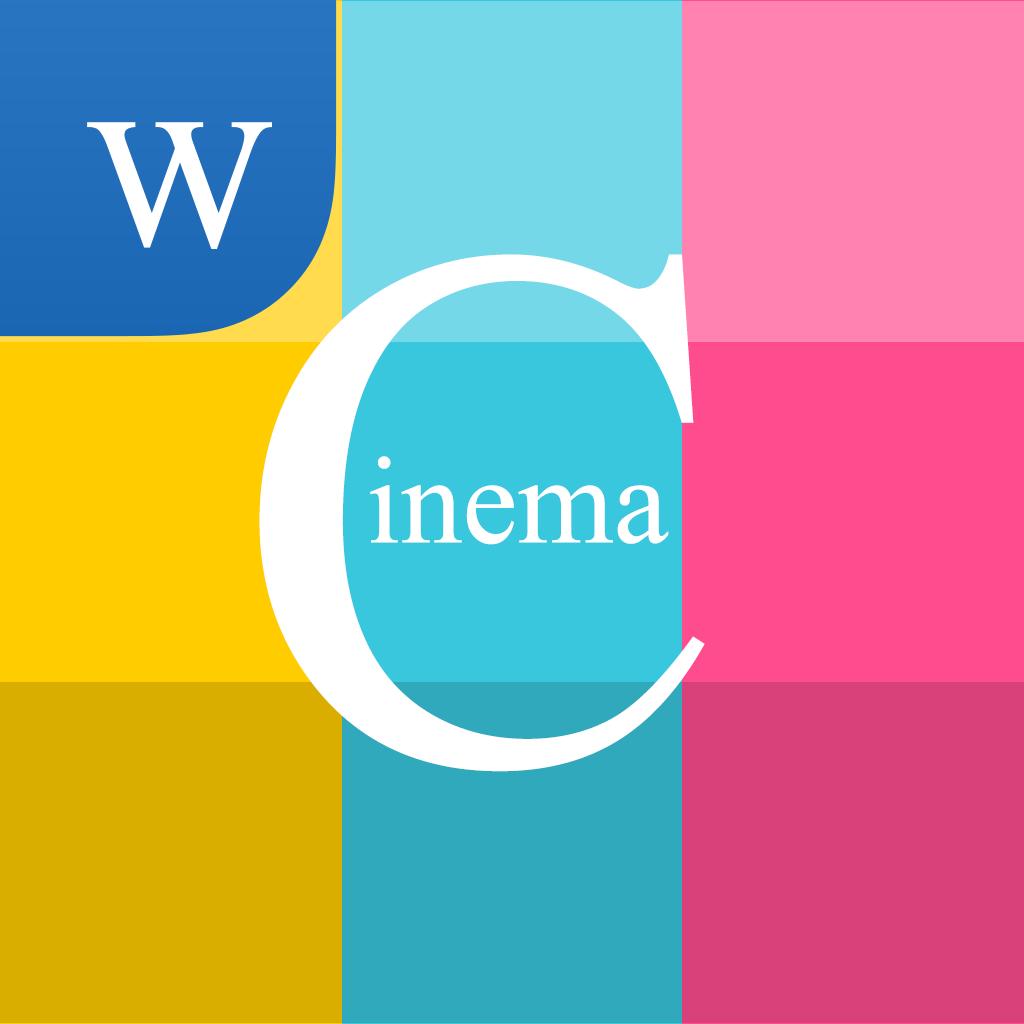 観たい映画を簡単リスト化:シネマログ